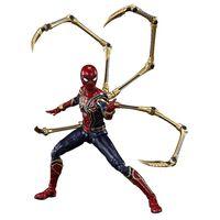 S.H.Figuarts, Marvel Spider-Man - Iron Spider